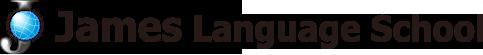 英語・フランス語・イタリア語のランゲージスクールならJames Language School