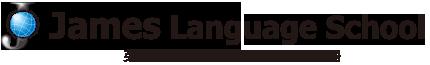 兵庫県神戸市にある英語・フランス語・イタリア語のランゲージスクールならJames Language School(ジェームズランゲージスクール)